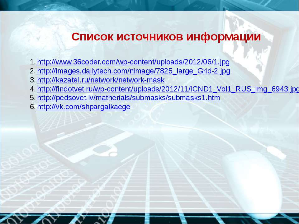 http://www.36coder.com/wp-content/uploads/2012/06/1.jpg http://images.dailyte...