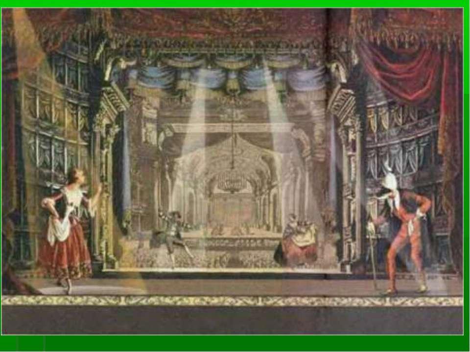 Средневековый театр