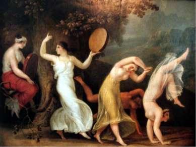 Истоки театрального искусства восходят к Великому Дионисию и его свите. Диони...