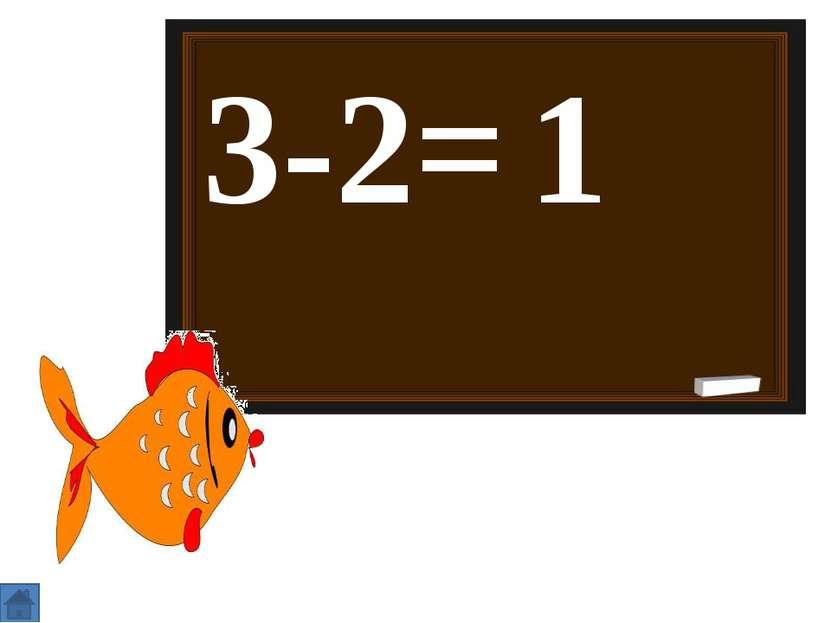 4-3= 1