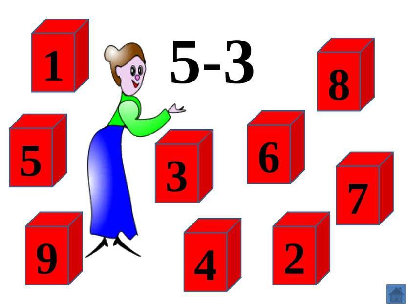 4 + 1 4 - 1 4 - 2 5 - 1