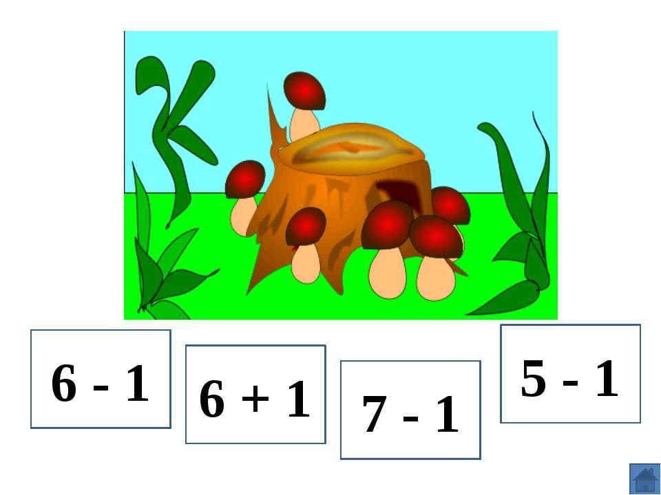 5 - 1 4 - 1 2 + 2 4 - 2