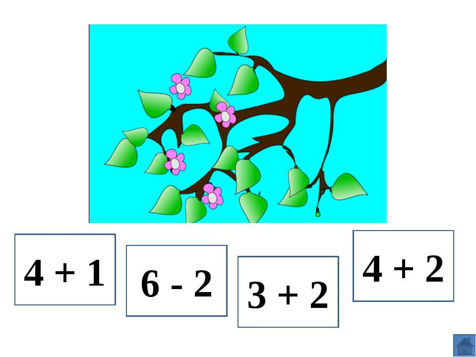 6 + 1 6 + 2 7 – 1 5 + 1