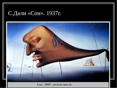 Яркие представители: П.Пикассо Ж.Брак (Испания) (Франция) Ф.Леже Х.Грис (Фран...
