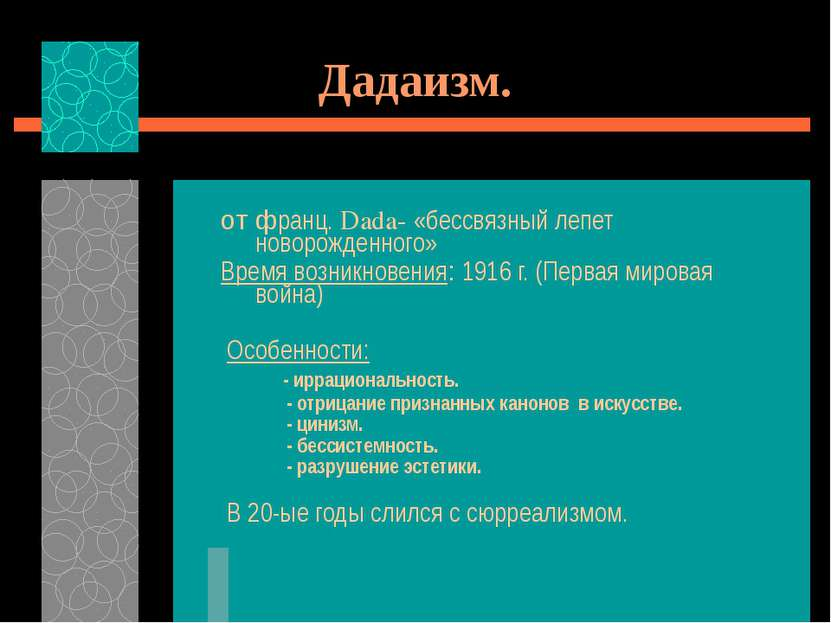 Наталья Сергеевна Гончарова 1881-1962гг. Родилась в деревне Нагаево Тульской ...