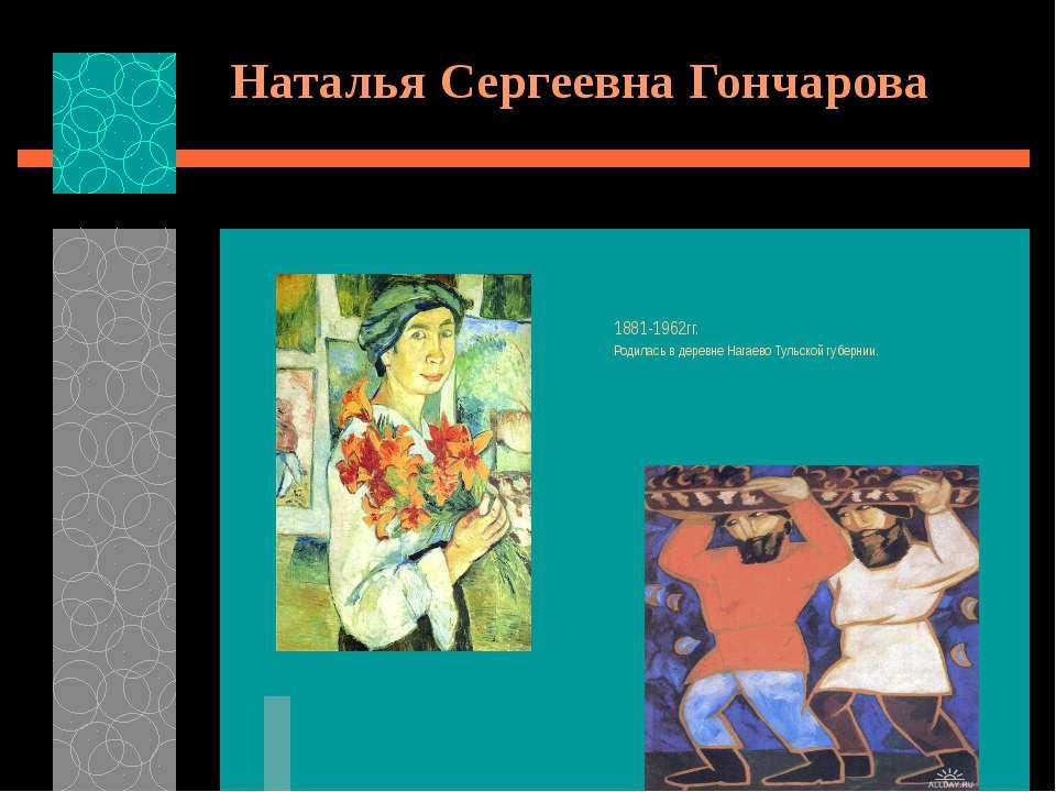 Конструктивизм. русский, советский, авангардистский стиль в изобразительном и...