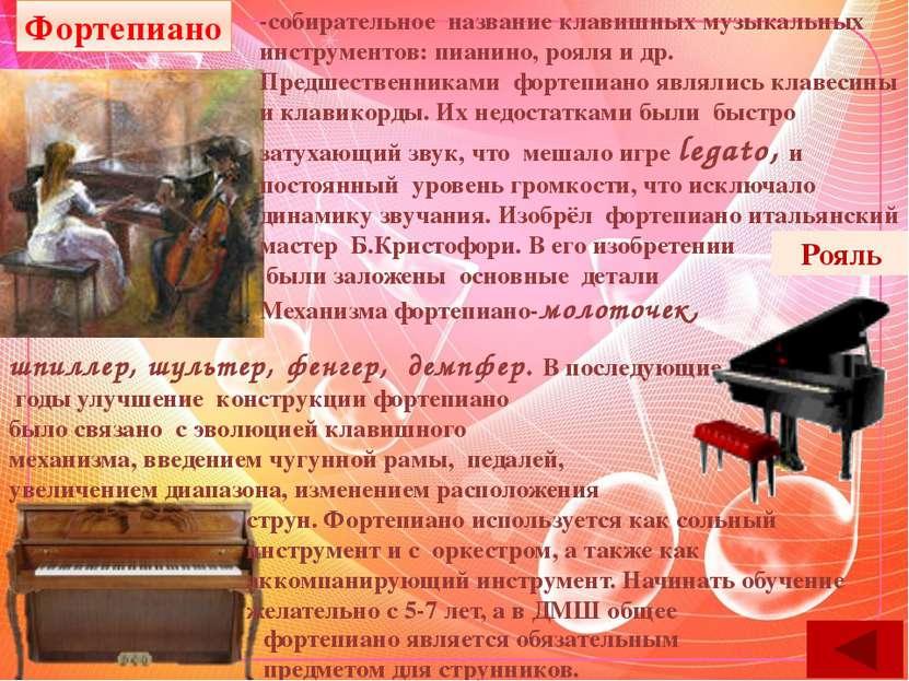 Оркестр Симфонический Камерный Большой коллектив музыкантов для исполнения ак...