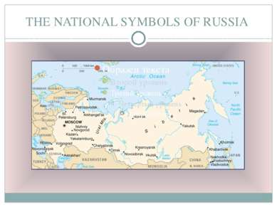 THE NATIONAL SYMBOLS OF RUSSIA