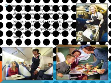 """В """"школе стюардесс"""" молодых девушек учат, как правильно подавать еду, сервиро..."""