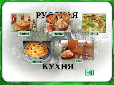 http://allforchildren.ru/pictures/showimg/school3/school0325jpg.htm - картинк...