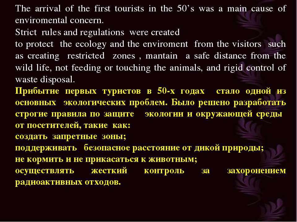 The arrival of the first tourists in the 50's was a main cause of enviromenta...
