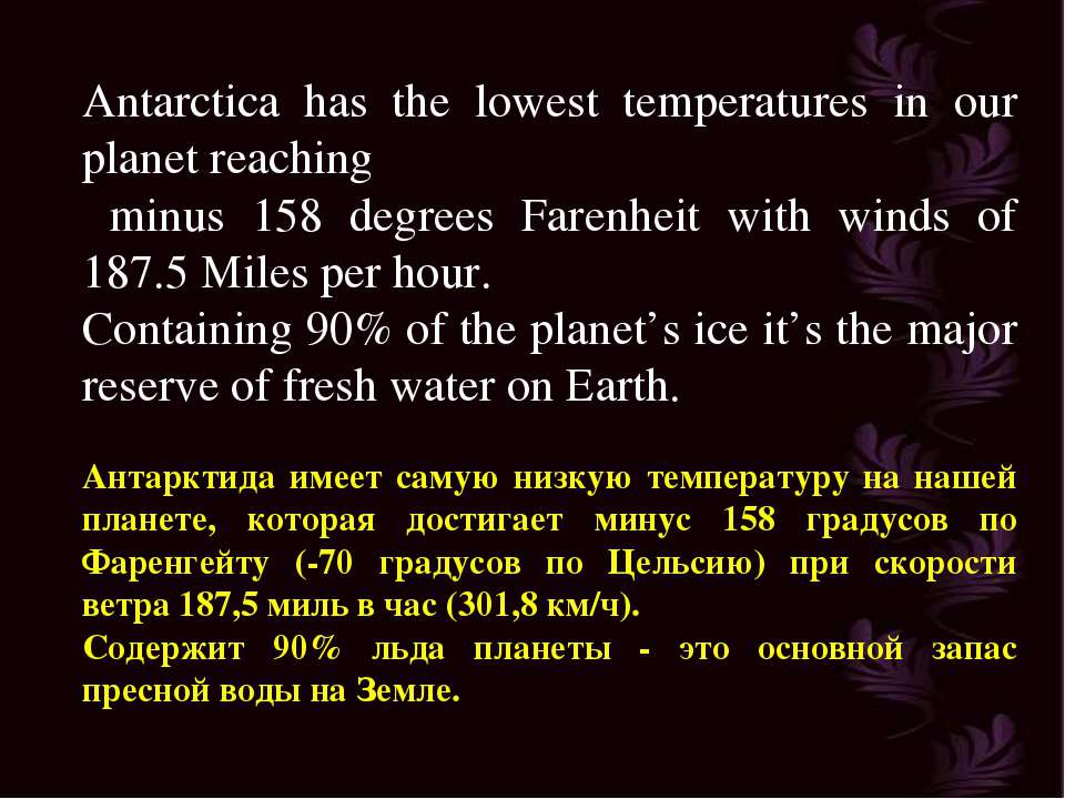 Antarctica has the lowest temperatures in our planet reaching minus 158 degre...