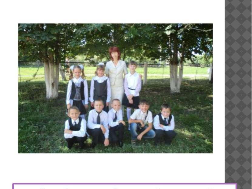 Сегодня, в небольшой сельской школе, мы трудимся, чтобы состоялось будущее Ве...