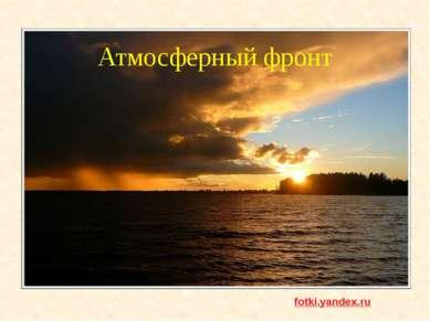 http://www.ecololife.ru/study-585-22.html
