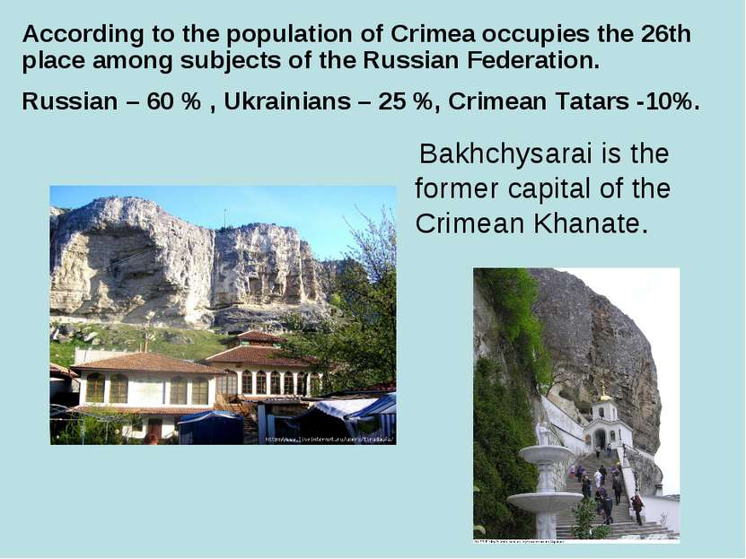 According to the population of Crimea occupies the 26th place among subjects ...