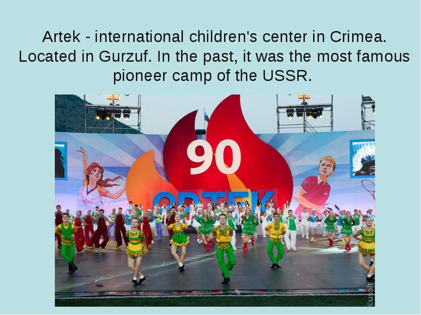Artek - international children's center in Crimea. Located in Gurzuf. In the ...