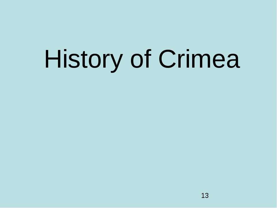 History of Crimea