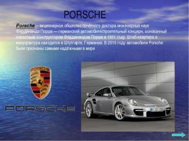 PORSCHE Porsche— акционерное общество почётного доктора инженерных наук Ферди...