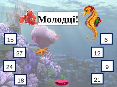 http://miranimashek.com/photo/13-0-832 - анімація море http://photo.i.ua/user...