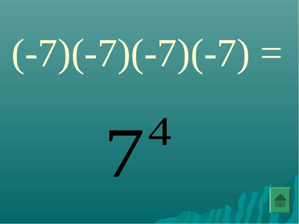 (-7)(-7)(-7)(-7) =