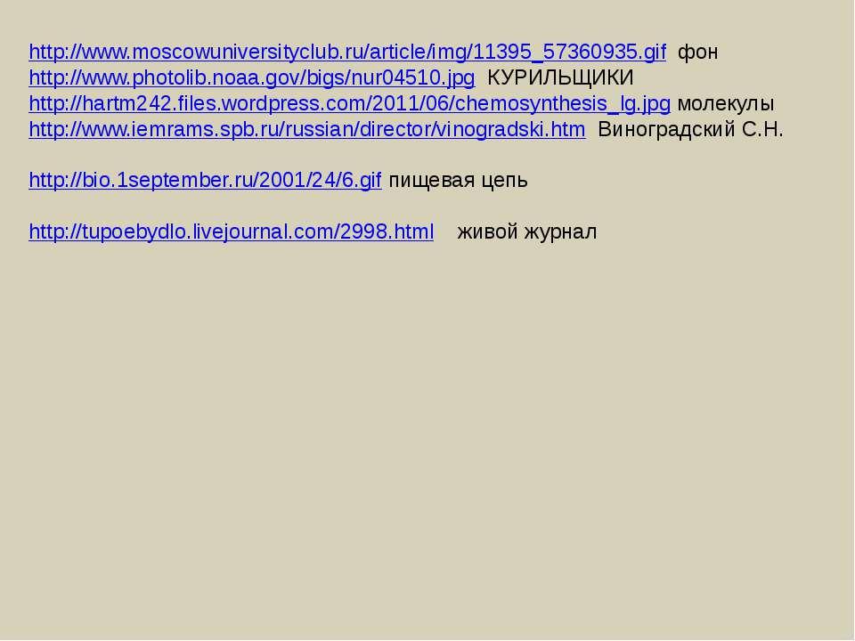 http://www.moscowuniversityclub.ru/article/img/11395_57360935.gif фон http://...