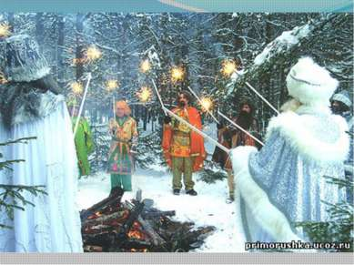 У Деда Мороза есть помощники - сказочные герои: Шишок – хозяин Тропы Сказок, ...
