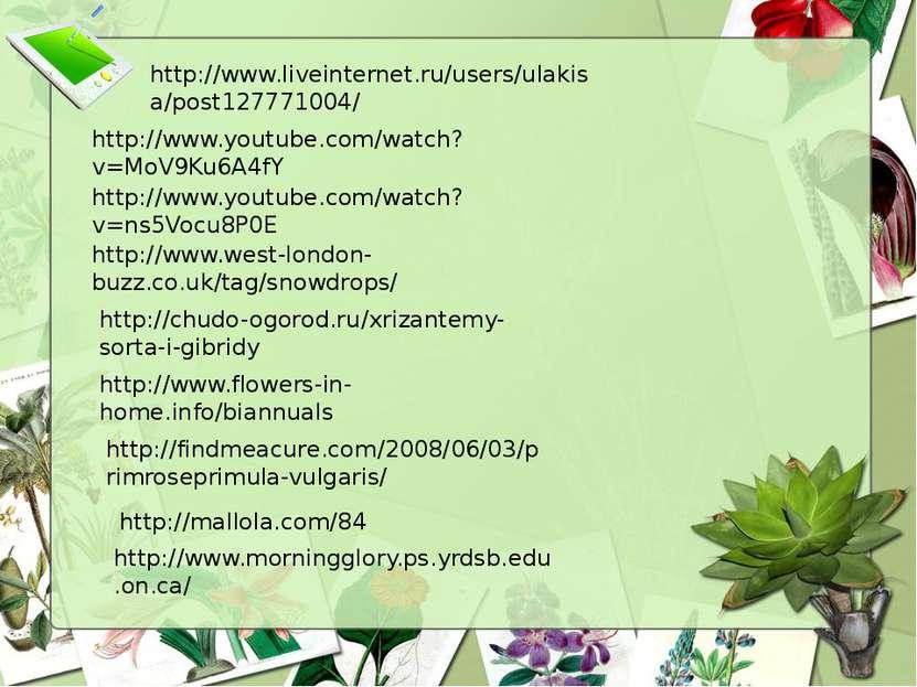 http://www.youtube.com/watch?v=MoV9Ku6A4fY http://www.youtube.com/watch?v=ns5...