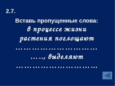 Автор: учитель начальных классов МОУ СОШ № 68 г. Дзержинска Нижегородской обл...