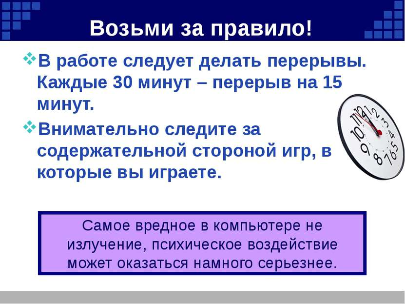 Криворотова Л.Н. КБРCompany Logo Снижение количества пыли в помещении В частн...