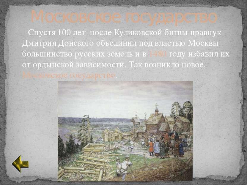 Книги времён Древней Руси