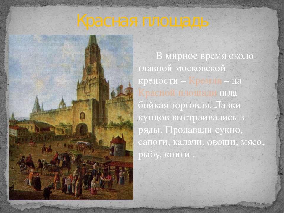 Чтобы сделать книги дешёвыми и доступными каждому человеку, московский мастер...