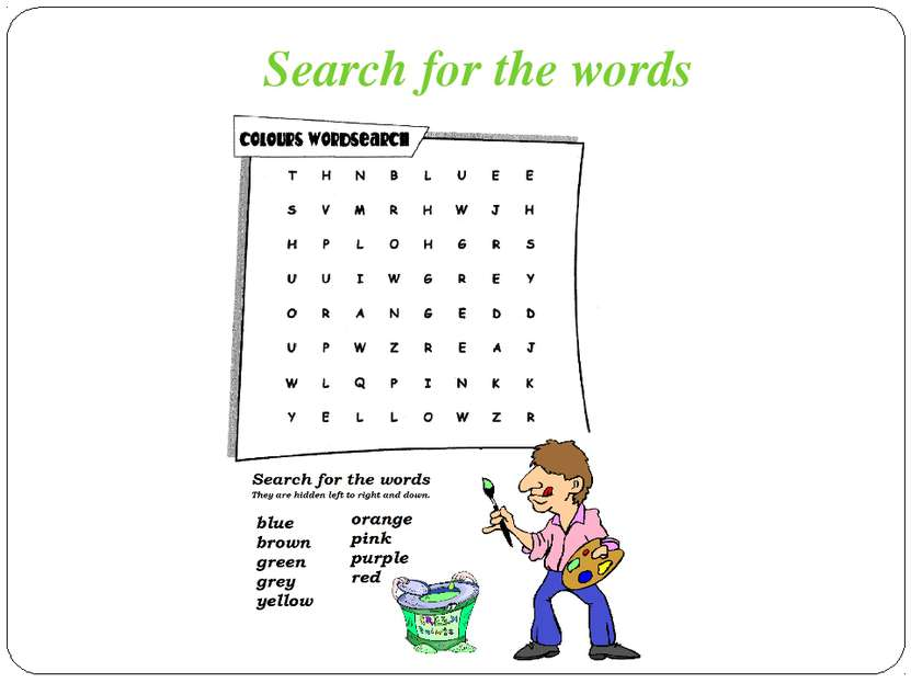 Search for the words