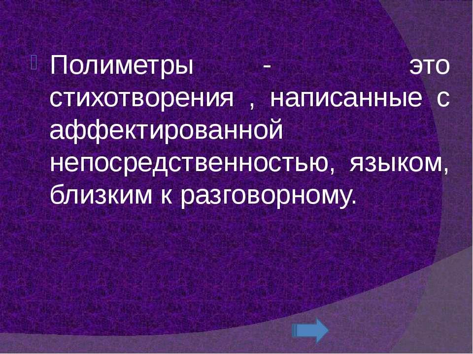 Домашнее задание Выучить наизусть любое стихотворение Гая Валерия Катулла, сд...