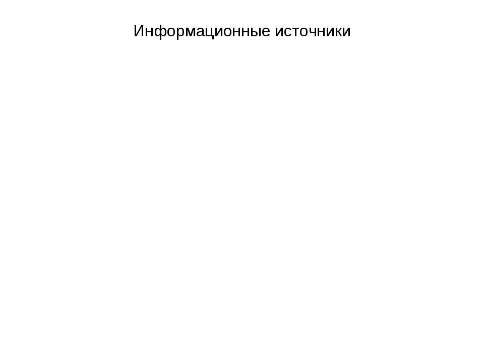 http://images.yandex.ru/yandsearch?rpt=simage&img_url=belprom-image.s3.amazon...