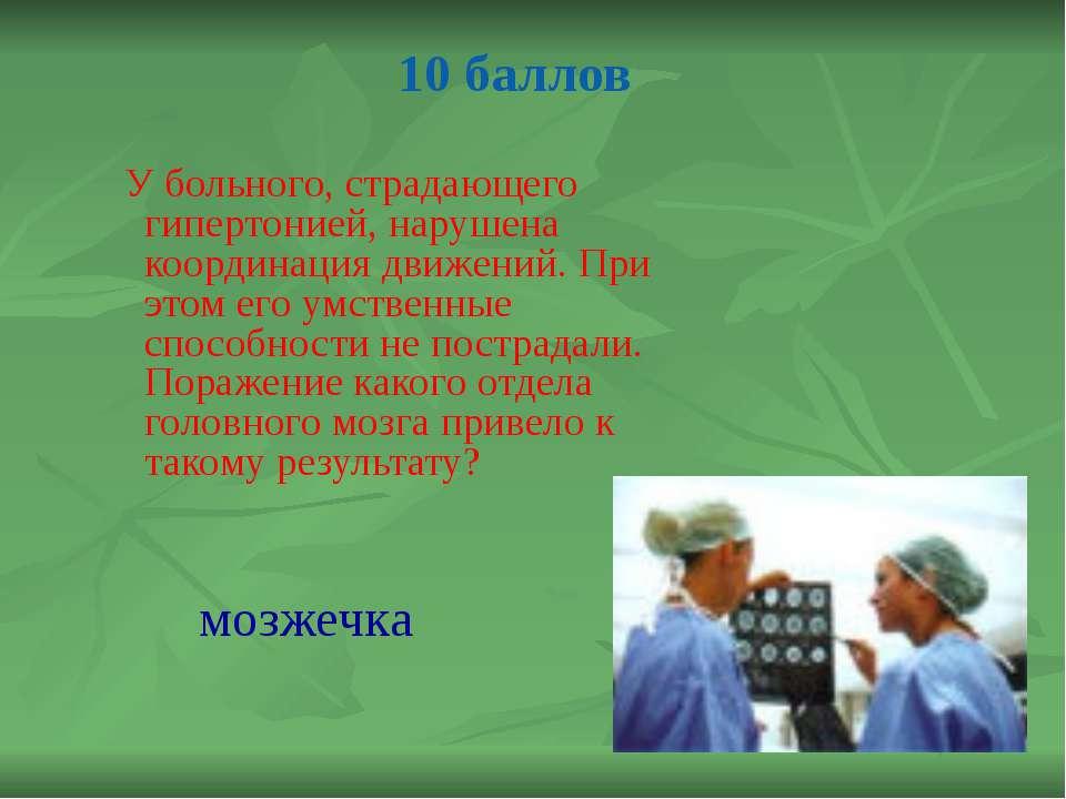 За отличную работу на уроке и все принявшие активное участие в подготовке док...