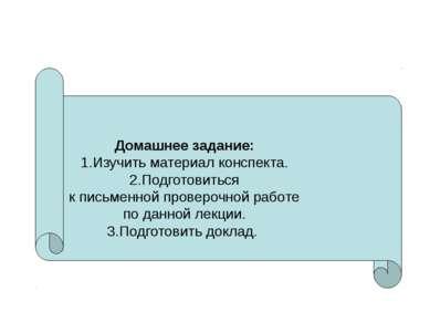 http://fs1.ucheba-legko.ru/images/e9a6722519966c3d0c523cb072f84cad.jpg http:/...