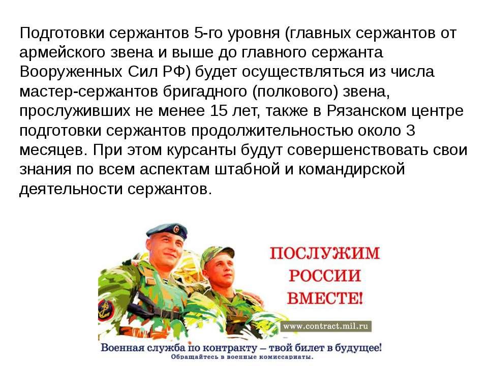 С 1 января 2012 года существенно увеличилось денежное довольствие военнослужа...