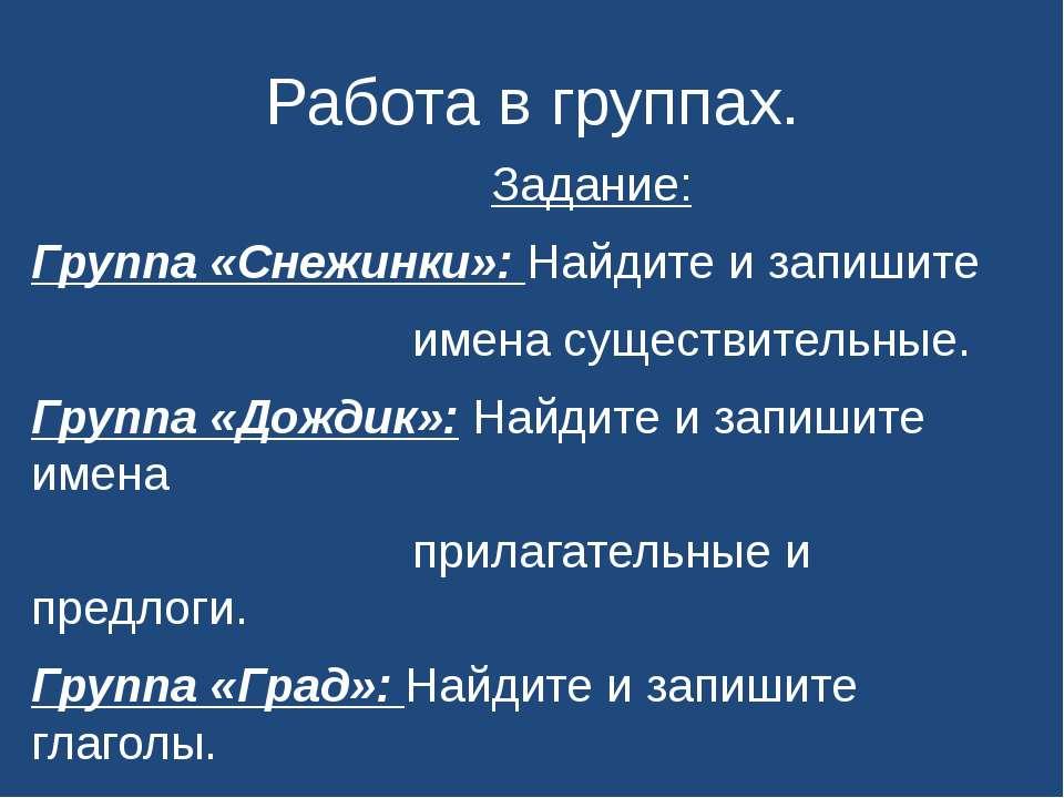 ФИЗКУЛЬТМИНУТКА ДЛЯ ГЛАЗ.