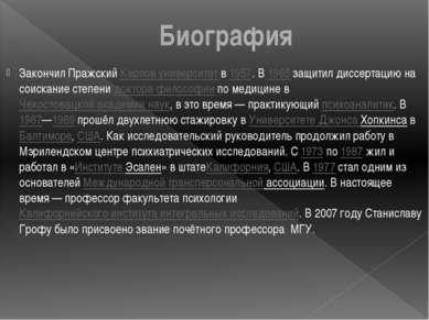 Биография Закончил ПражскийКарлов университетв1957. В1965защитил диссерт...