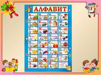 ЧТЕНИЕ FokinaLida.75@mail.ru