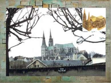 Собор в Шартре, Франция Собор Нотр Дам в Шартре. Общий вид