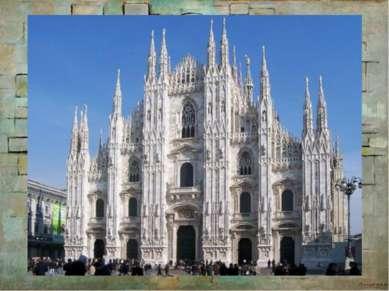 Самый большой по площади (длина 158 м, ширина 93 м, вмещает до 40 тыс. челове...