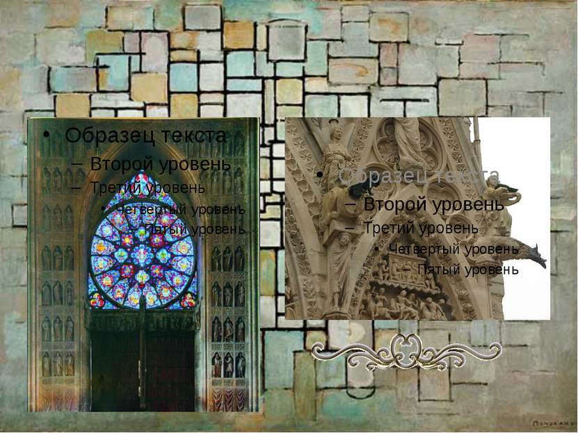 Собор Нотр-Дам в Реймсе, 1211 - достр до XVв.,Франция, Реймс
