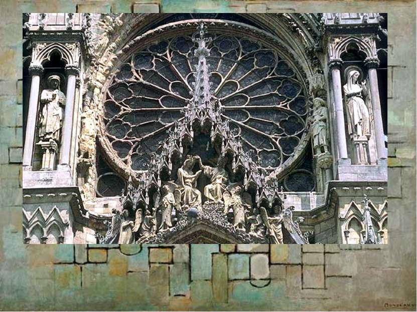 Витраж Роза над порталом собора