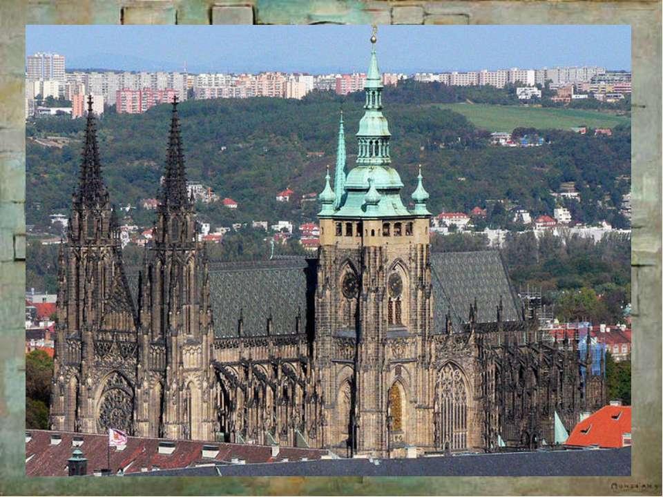 Собор Святого Витта, 1344-1420. Чехия, Прага Именно в расцвет готического иск...