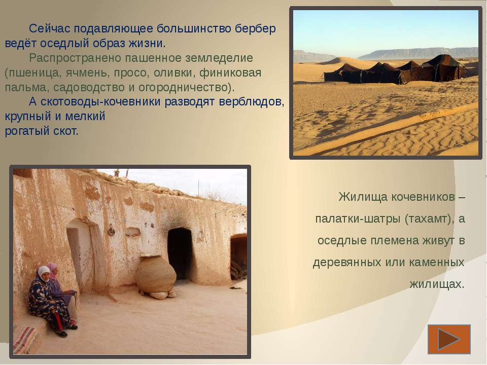 Алжирцы Туареги Египтяне Берберы Север Африки Юг Африки Смуглая кожа, тёмная ...