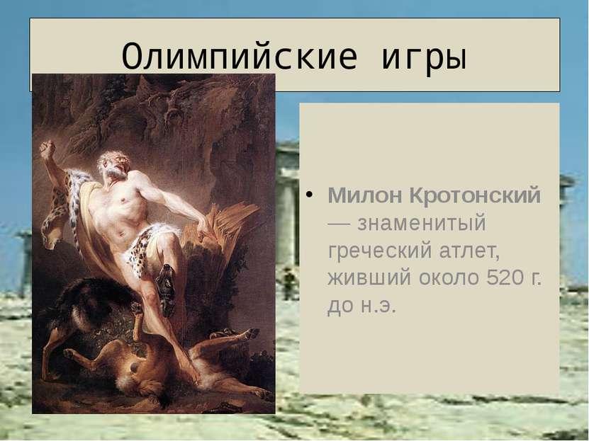 Домашнее задание § 33