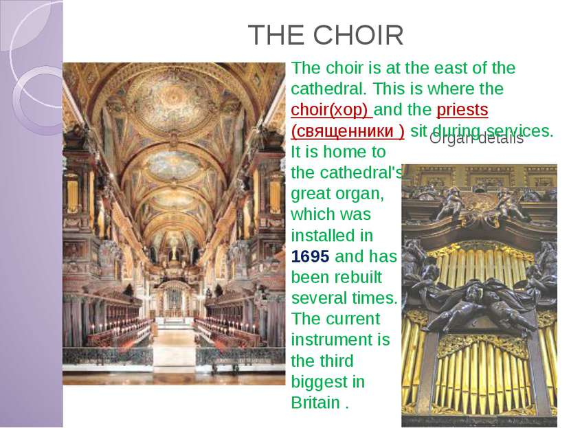 Organ details The choir is at the east of the cathedral. This is where the ch...