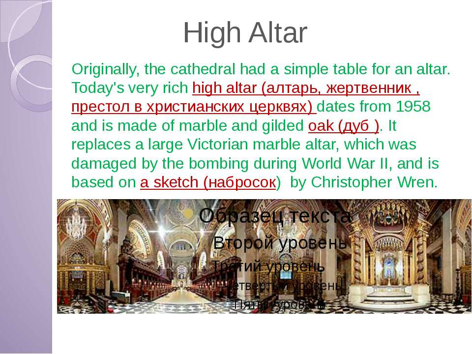 High Altar Originally, the cathedral had a simple table for an altar. Today's...