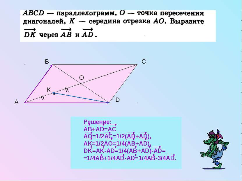 A B C D О К • \\ \\